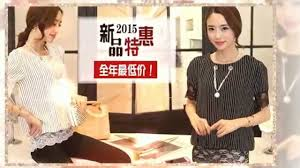china whole clothing clothes