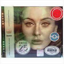 Adele price, harga in Malaysia - lelong