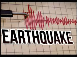 3.3 MAGNITUDE EARTHQUAKE RECORDED IN FRANKLIN COUNTY – 105.7 News ...