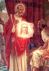 Biografía de San Judas Tadeo