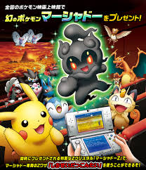 Movie 20 Website Updates with Info on Marshadow Theater Event ...