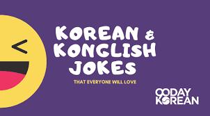 korean konglish jokes reasons to laugh out loud