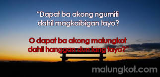 friend zone archives tagalog sad love quotes