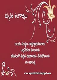 cute birthday wishes telugu sms greetingimagesart
