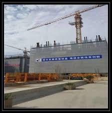 China High Quality Construction Shade Net Green Construction Fence Netting China Construction Shade Net Construction Fence Netting