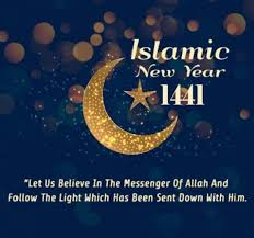 happy new year sms urdu calendar dhdsqn travelchristmas