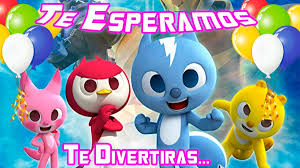 Invitacion En Video Mini Force Oferta 390 00 En Mercado Libre