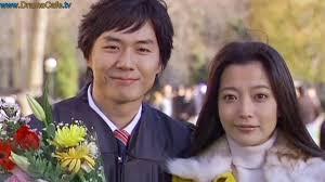 قصة حب حزينة تعرف على المسلسل الكورى قصة حب حزينة احبك موت