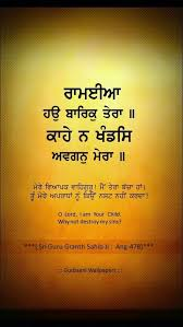 pin by beautiful life skl on sri guru granth sahib ji quotes
