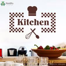 Wall Decal Special Kitchen Sign Vinyl Wall Stickers Chef Symbol Adhesive Removable Window Decor Home Mural Modern Wall Graphic Vinyl Wall Graphics From Onlinegame 11 85 Dhgate Com
