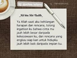 quotes islami posts facebook