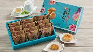 黃源興-五仁酥體面典雅禮盒組(五仁酥12入)
