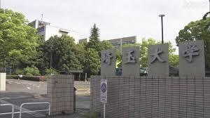 埼玉大学 経済的に苦しい学生に支援金給付へ 最大5万円 | 注目記事 | NHK政治マガジン
