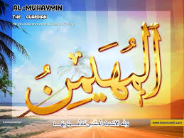 خلفيات اسماء الله الحسنى كولكشن 1 7 في اسلاميات دي ون جي