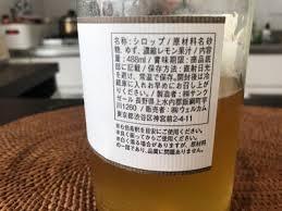 kufura編集者がリモートワーク