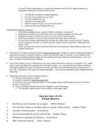 essays honesty essay for class conclusion academic dishonesty