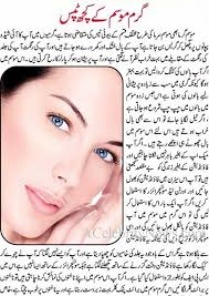 beauty tips for hair and skin beauty
