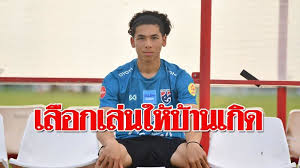Benjamin Davis is open to the war elephants Because Thailand is a ...
