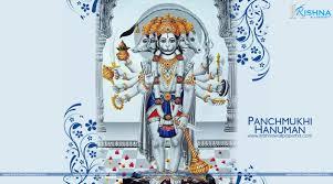 panchmukhi hanuman ji ki photo