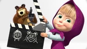 Masza i Niedźwiedź – Piękne Rzeczy