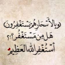 أجمل صور دينيه أنشر تؤجر Home Facebook