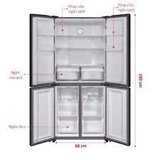 Tủ lạnh 4 Cửa Inverter AQUA AQR-IG525AM/GB - 516 Lít