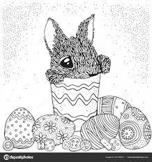 Cute Little Bunny In Cup Stock Vector C Imhope Yandex Ru 161746576