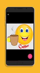 صور تعبيرية متحركة Gif For Android Apk Download