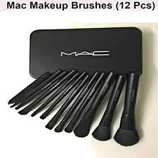 mac 12 in 1 makeup kit box