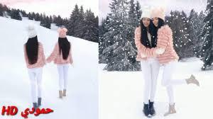 أجمل أغنيه إيرانية هلي دن دن هلي على صور بنات توم Youtube