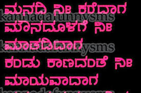 relationship breakup quotes in kannada valentine card and quote