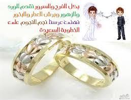 خطوبه مباركة بطاقات مباركة للخطوبة 2020 تهنئه بالخطبه 2020 عمر