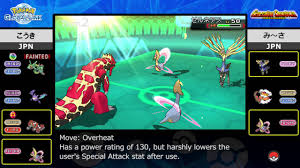 Pokémon Video Game Battle — Generation Showdown Junior Division 01 ...