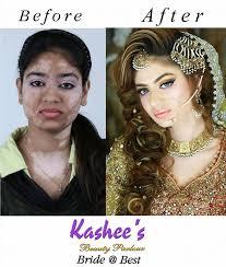 kashee s owner 2yamaha