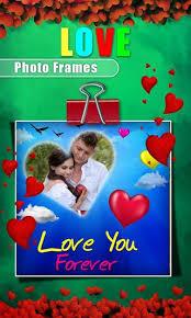 love photo frames apk 1 0 3