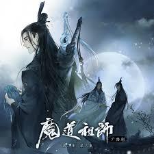 Kịch truyền thanh Ma đạo tổ sư kỳ 2 – Ma Đạo Tổ Sư 🐇 魔道祖师