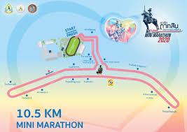 เรารักตากสิน มินิมาราธอน ครั้งที่ 4 - RunLah