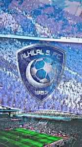 أجمل خلفيات و صور نادي الهلال السعودي للجوال للموبايل 2019 Al
