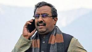 Citizenship (Amendment) Bill is intended to address Partition-related fallout: Ram Madhav - The Hindu