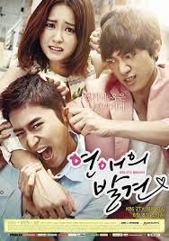 review drama korea discovery of love racauan manda