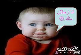 استفتاء على مسابقه أجمد تعليق بقسم الفرفشه السفيرة عزيزة