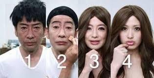 asian man makeup saubhaya makeup