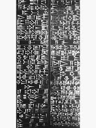 Hammurabi Wall Art Redbubble