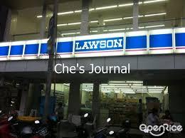 Lawson Station - Halal Makanan Ringan di Kelapa Gading Jakarta   OpenRice  Indonesia