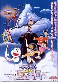 doraemon nobita and the kingdom of clouds quotes