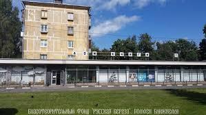 Благодарим магазин «Жуковский Дом Книги» г. Жуковский