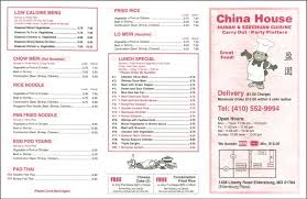 of china house in sykesville md 21784