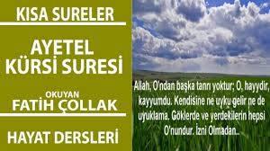 Ayetel Kürsi Suresi Arapça Okunuşu ve Türkçe Meali - Fatih Çollak ...