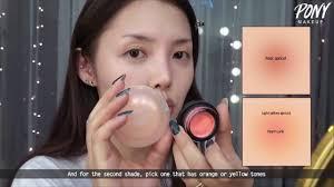 化粧pony 3 korean makeup you