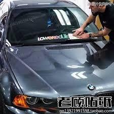 Loweredlifestyle Front Gear Sticker Modified Car Paste Front Windshield Sticker Head Paper Waterproof 0